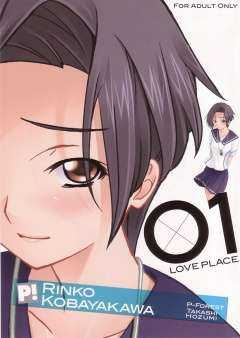 LOVE PLACE 01