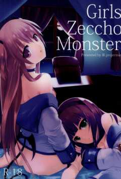Girls Zeccho Monster