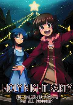 HOLY NIGHT PARTY