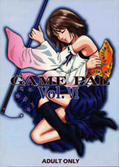 GAME PAL Vol.6