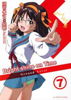 Bright shine on Time7