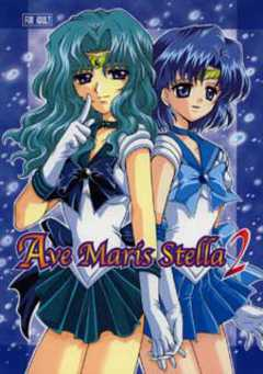Ave Maris Stella 2