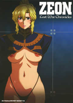 ZEON Lost War Chronicles