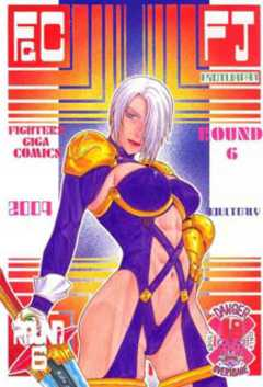 FIGHTERS GIGA COMICS ROUND 6 上