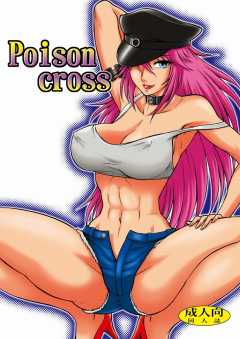 Poison cross