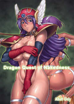 Dragon Quest of Nakedness