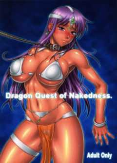 Dragon Quest of Nakedness. BLUE